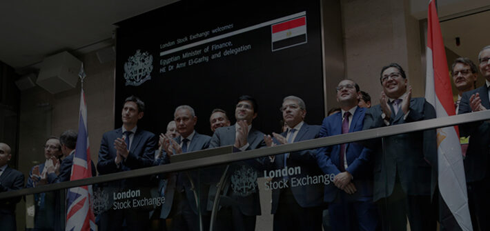 Egypt raises $7bn in London in first half of 2017